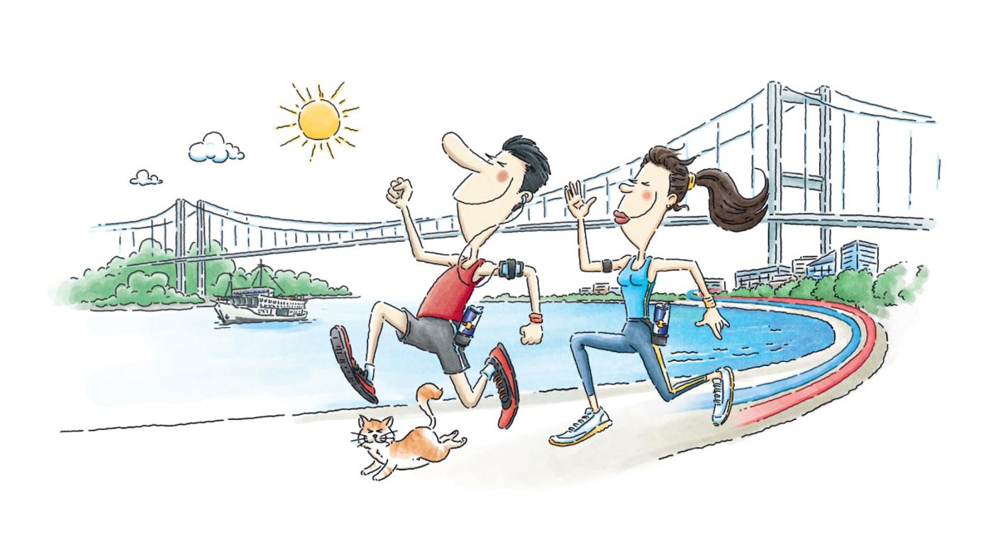 Intro - Fitness - Istanbul Running - Turkey