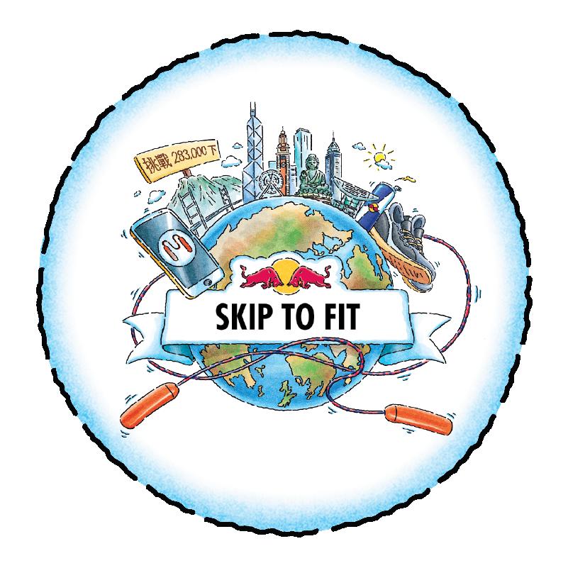 Sharing Image - Icon - Banderole - Skip to Fit - International