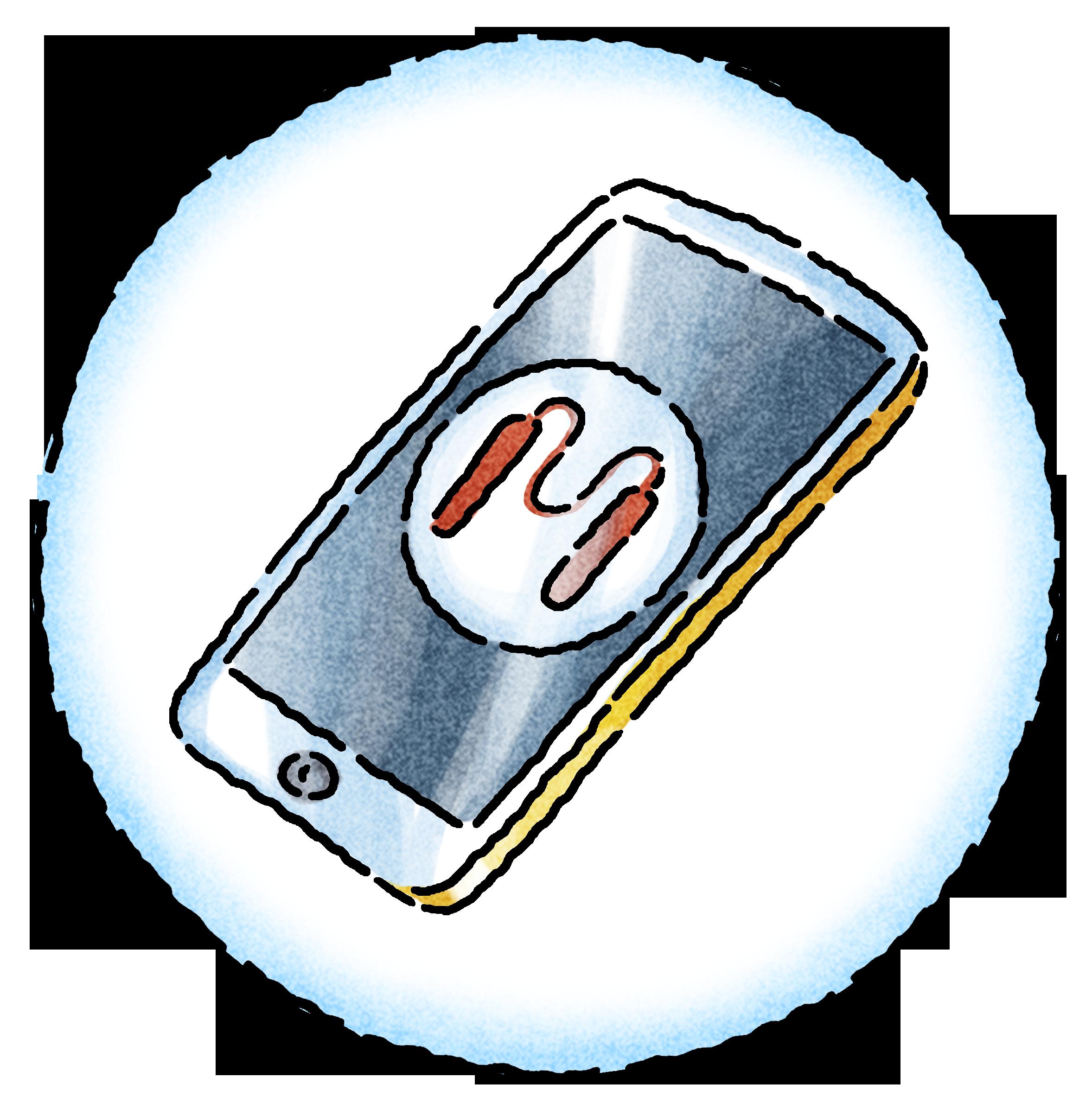 Sharing Image - Icon - Skip to Fit - Tangram App - Hong Kong